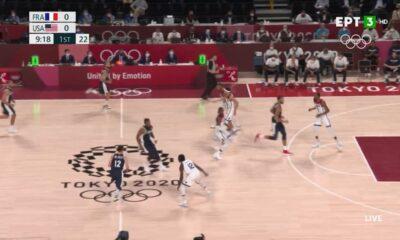 Μπάσκετ (Α) | ΗΠΑ - Γαλλία 87-72 (hls) 16