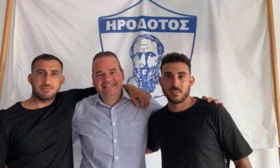 Ηρόδοτος: Ανανέωσαν οι αδελφοί Κοιλιάρα 6