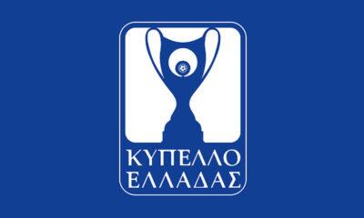Κύπελλο Ελλάδας: Στη σέντρα η πρώτη φάση με τέσσερα παιχνίδια 4
