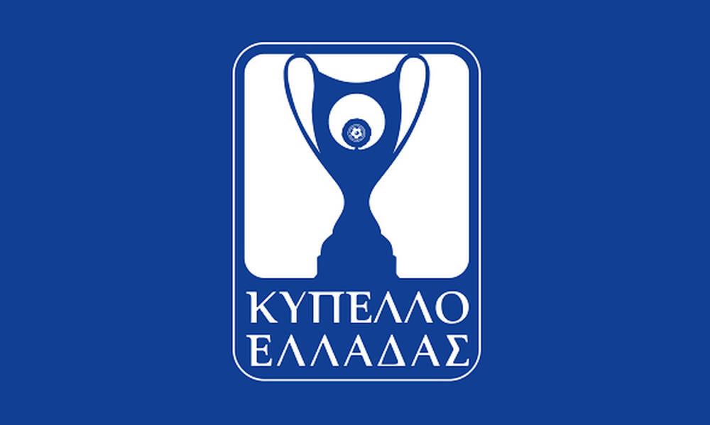 Αυτές οι ομάδες συνεχίζουν στο Κύπελλο Ελλάδας