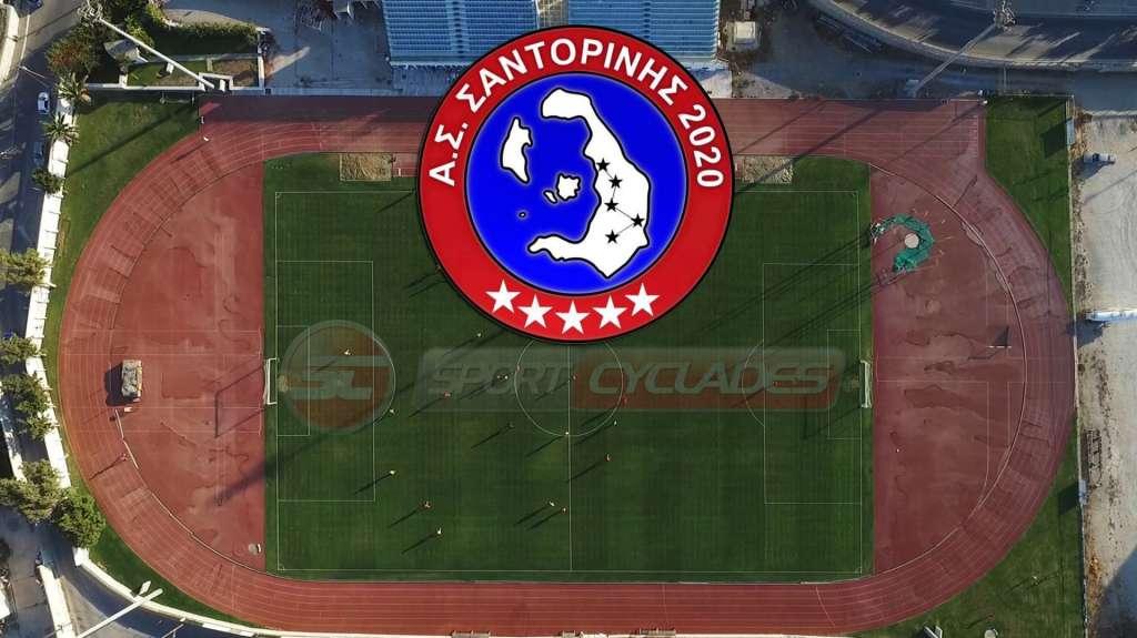 Η απάντηση του Δήμου Θήρας για το γήπεδο στη Σαντορίνη…