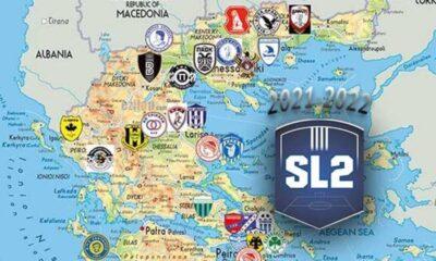 """UEFA: """"Πέφτουν"""" οι αδειοδοτήσεις της ΕΠΟ, τα πάνω - κάτω σε όλη την SL2 24"""