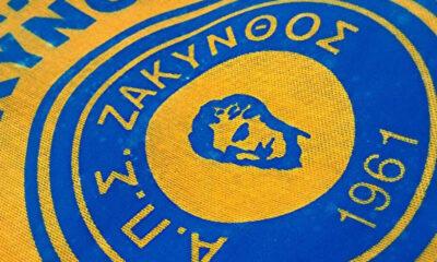 """Τραγικό: Αδήλωτα - """"απλήρωτα"""" δελτία η Ζάκυνθος και θέλει Super League 2 21"""