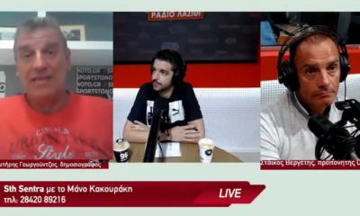 Ράδιο Λασίθι 92.3, ο Σωτήρης Γεωργούντζος: Για ΟΦΙ, Βεργέτη και για άλλα πολλά! (video)