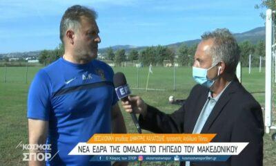 """Προκλητικός και πάλι ο Καλαϊτζίδης: """"Δεν  θα γυρίσει στην Καλαμαριά ο Απόλλων…"""" (video)"""