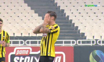 ΑΕΚ - Ιωνικός 3-0, τα γκολ