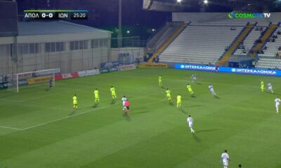 Απόλλων Σμύρνης – Ιωνικός 0-0 |HIGHLIGHTS|