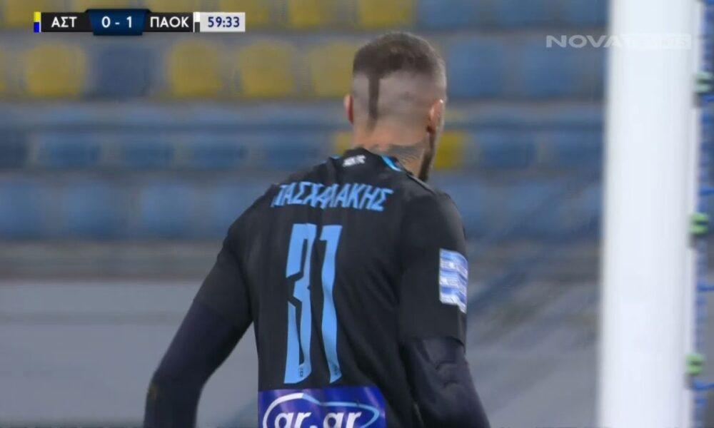 Αστέρας Τρίπολης - ΠΑΟΚ 0-1 γκολ