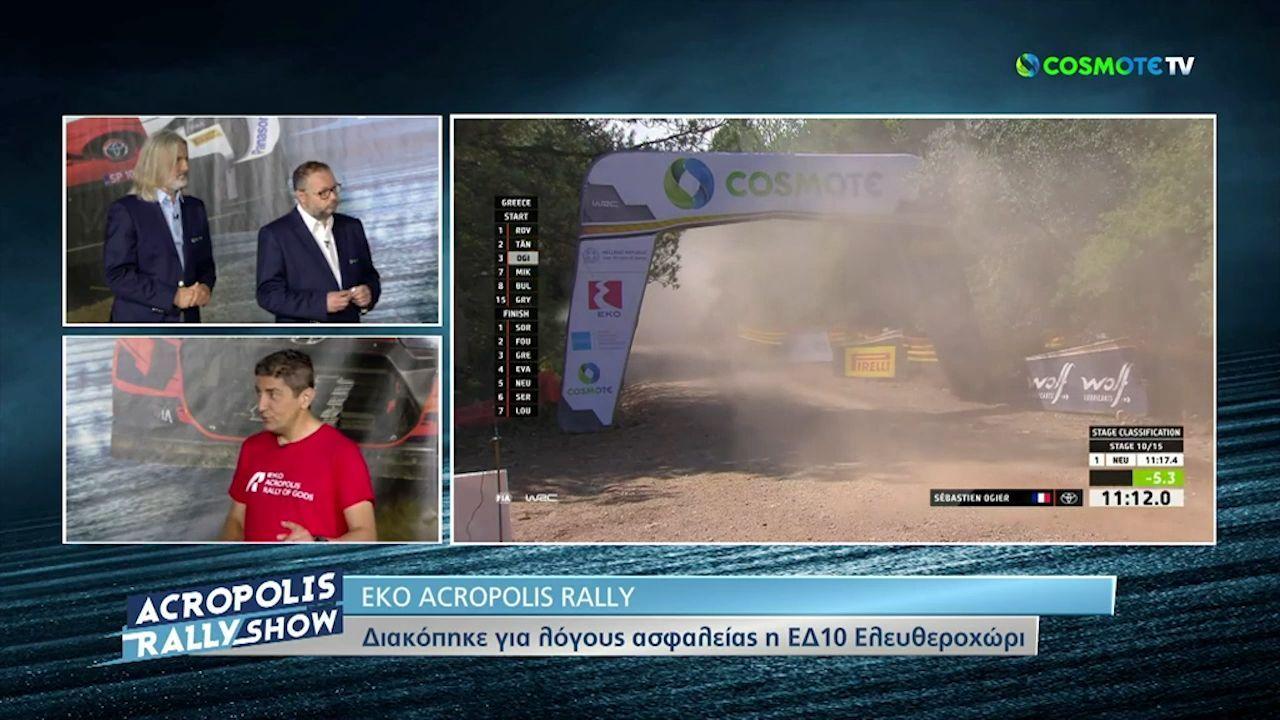 """Μας έστειλε ο Αυγενάκης… """"Ο μηχανοκίνητος ίσως πιο σημαντικός και από το ποδόσφαιρο"""" (video)"""
