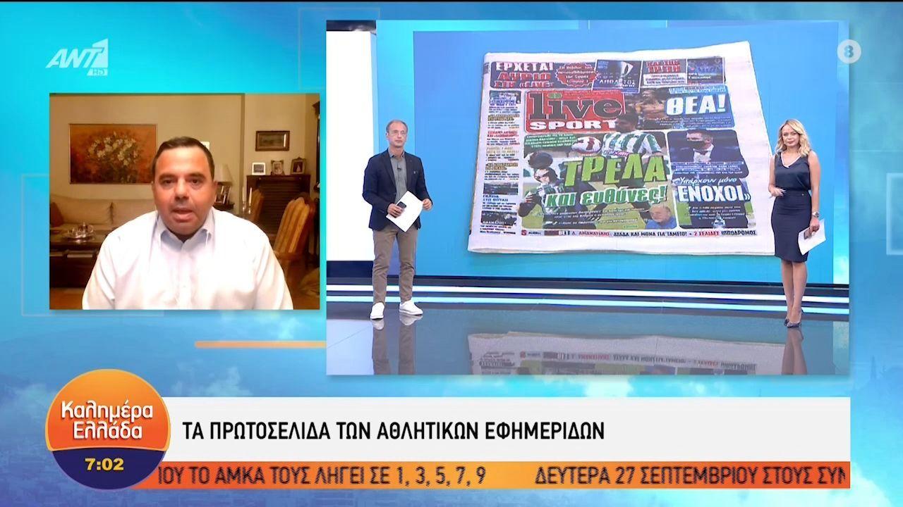 Τα πρωτοσέλιδα των αθλητικών εφημερίδων της ημέρας (10/09) – video