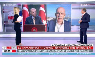 Σε παραλήρημα η Τουρκία: Θυμήθηκε την… Τριπολιτσάo Ερντογάν (video)