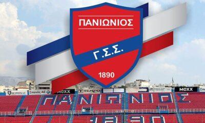 ΤΕΡΆΣΤΙΟΣ Σύλλογος: 14 Σεπτεμβρίου του 2021, οΠανιώνιοςκλείνει 131 χρόνια ζωής! 12