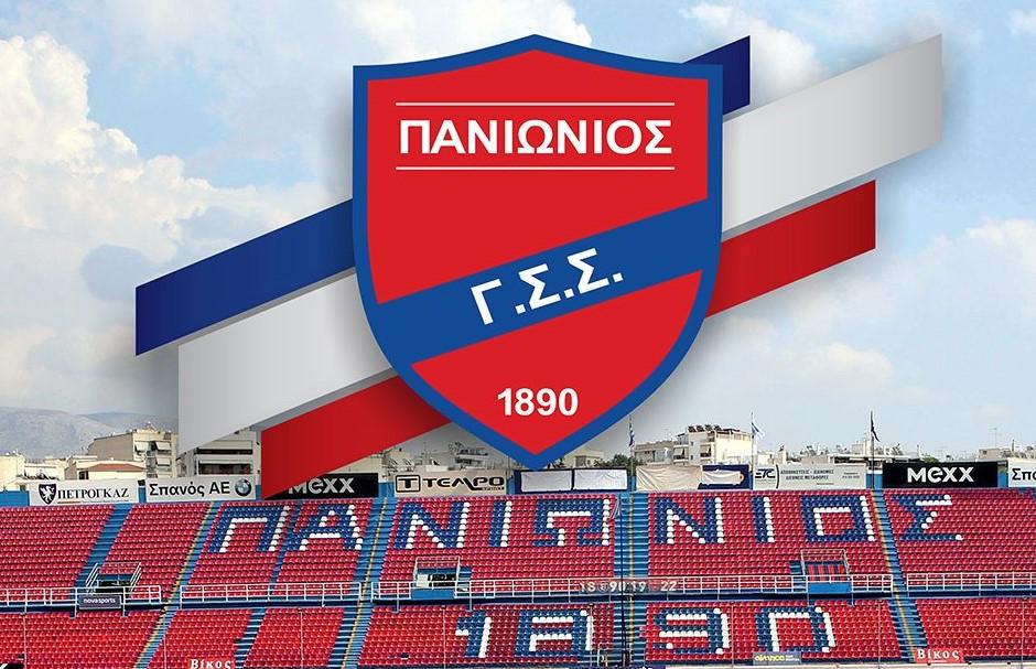ΤΕΡΆΣΤΙΟΣ Σύλλογος: 14 Σεπτεμβρίου του 2021, οΠανιώνιοςκλείνει 131 χρόνια ζωής!
