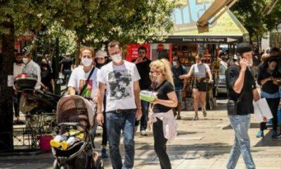 Κορονοϊός: 2978 κρούσματα σήμερα στην Ελλάδα – 22 νεκροί και 322 διασωληνωμένοι (+video)