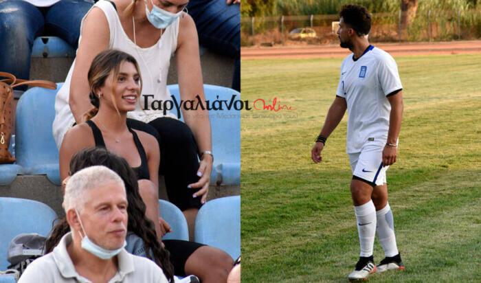 Σάκης Κατσούλης και Μαριαλένα Ρουμελιώτη στο γήπεδο Φιλιατρών