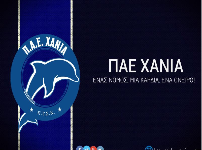 Αποκάλυψη – ΣΟΚ: Στη… ζούλα άδεια ανανέωσης 5 παικτών από ΕΠΟ στα Χανιά!!!