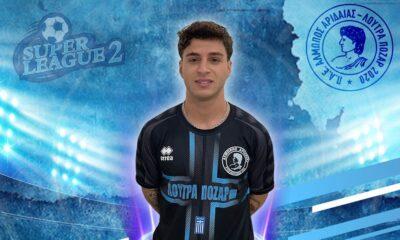 Επιβεβαίωση Sportstonoto.gr, υπέγραψε στην... Αριδαία 5