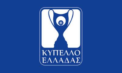 Κύπελλο Ελλάδας: Το πρώτο… πιάτο της β' φάσης 16