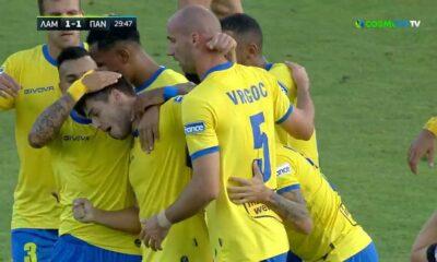 Λαμία – Παναιτωλικός 2-2: Τα γκολ (video)