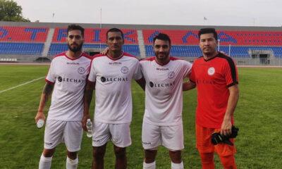 Τρίκαλα: Με τους Παραγουανούς στο Κύπελλο 9