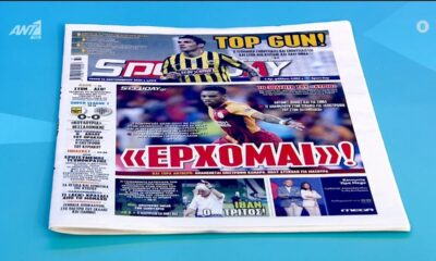 Τα αθλητικά πρωτοσέλιδα της ημέρας (14/09) + pics - video 20