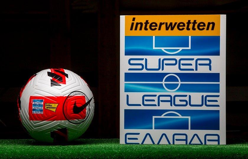 Super League: Εκτός έδρας δοκιμασίες για Ολυμπιακός, ΑΕΚ και ΠΑΟΚ