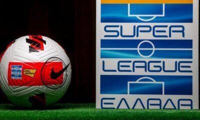 Επιστρέφει στη δράση η Super League