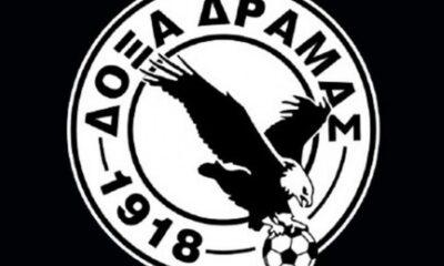 Γ' Εθνική η Δόξα, νέα επιβεβαίωση Sportstonoto.gr, παρά το βρίσιμο (!) και τις απειλές... 20