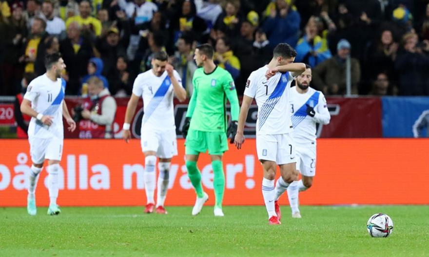 Εθνική: Σε τι ελπίζει για την πρόκριση μετά την ήττα από την Σουηδία