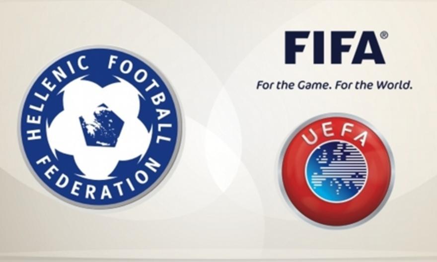 """Το επίσημο """"ΟΧΙ"""" της  FIFA σε ΕΠΟ για τα εκπρόθεσμα δελτία…"""