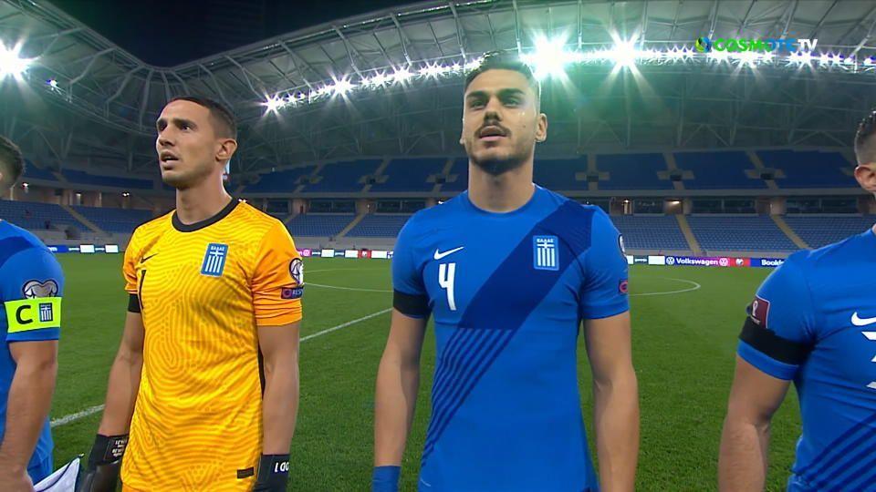 Γεωργία – Ελλάδα 0-2 |HIGHLIGHTS|