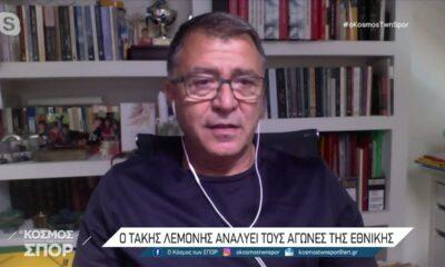 Ο Τάκης Λεμονής στεναχωριέται για Μανωλά και Παπασταθόπουλο! (video) 18