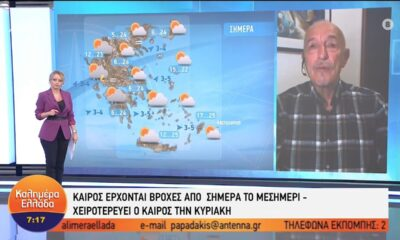 H πρόγνωση του καιρού από Τάσο Αρνιακό (video)