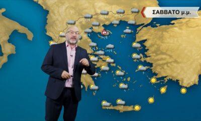 To αναλυτικό δελτίο  καιρού για το τριήμερο με τον Σάκη Αρναούτογλου (video)