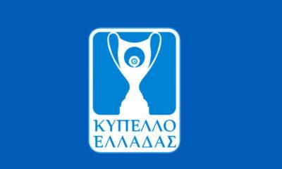 Άνω κάτω και το Κύπελλο Ελλάδας μετά την δικαίωση ΑΕΛ στο Διαιτητικό! Ομάδες δεν συμπληρώνουν ενδεκάδα... 22