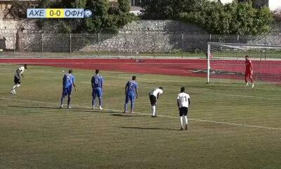 Αχέρων Καναλακίου – ΟΦΗ 0-1: Έβγαλε την υποχρέωση με ανύπαρκτο πέναλτι (+video)