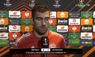 Παπασταθόπουλος: «Κάποτε θα ερχόταν η ήττα, άλλο ματς στην έδρα μας» (+video)